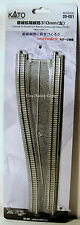 """Kato 20051 N Concrete Tie DoubleTrack Widening Section Left 310mm (12-1/5"""") New"""