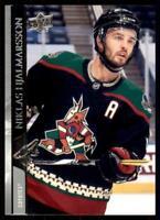 2020-21 UD Series 2 Base #258 Niklas Hjalmarsson - Arizona Coyotes