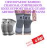 Orthopedic Bamboo Compression Elastic Knee Support Brace Guard Arthritis Pain