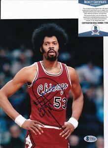 ARTIS GILMORE signed (CHICAGO BULLS) Basketball 8X10 photo BECKETT BAS Y75611