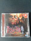 Sega Dreamcast The House of the Dead JAP- COMME NEUF - LIKE NEW