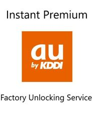 Japan AU KDDI Premium Instant Factory Unlock Service For All iPhone and iPad