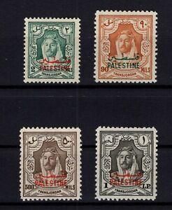 DT146785/ PALESTINE JORDANIAN OCC / YEAR 1948 MINT MH SEMI MODERN LOT – CV 350 $