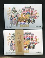 MACAU  SCOTT#873 TEMPLE  SOUVENIR SHEET LOT OF 100 MINT NH