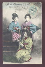 CHINA FRANCE PO 1908 PPC GIRLS+PARASOLS MILITARY CACHET