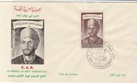 egypt 1961 stamps cover ref 19597