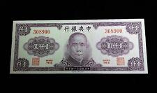 1945 China 1000 Yuan Banknote (#FP-55)