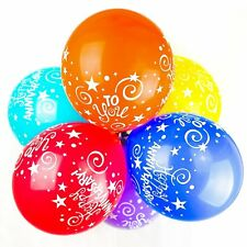 12'' Happy Anniversary Party Balloons - Party Decorations - Pack of 10