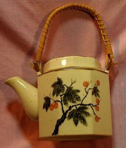 Teeservice Keramik 4 Teebecher und Tekanne mit Henkel, gebraucht