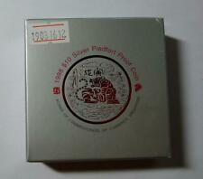 1998 Singapore 10 Dollars Year Of The Tiger 2 OZ Silver Proof Coin