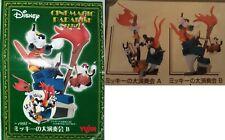 DISNEY TOPOLINO MICKY MOUSE CINEMAGIC PARADISE GASHAPON FIGURE YUJIN A + B