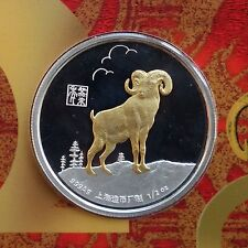 Shanghai Mint:2003 China silver medal lunar Goat China coin