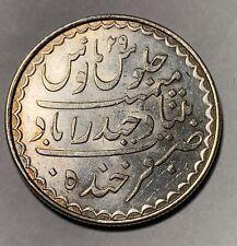 INDIA Hyderabad Rupee scarce date 1313 lustrous BU first machine struck series
