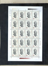 China 2000-20 Ancient Thinkers stamp people Stamp 古代思想家 ,  Full sheet