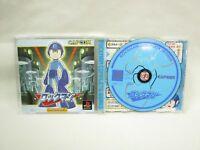 ROCKMAN 1 Megaman PS1 Playstation Japan Game p1