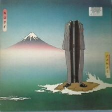 Camel /Nude UK 1981 Skl 5233 1e press excellent lp vinyl