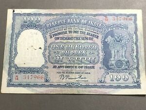 IINDIA INDIA 100 Rupees ND 1953 (vf-) Condition Banknote P-43 Elephant-5 PHOTO(H