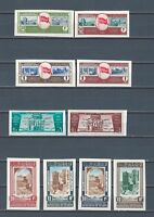 Middle East Yemen 1950s postage & airmail imperf sets - great value