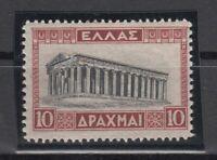 X620/ GREECE – MI # 315 II MINT MH – CV 165 $