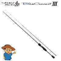 Yamaga Blanks BLUECURRENT Ⅲ 76 Stream fishing spinning rod 2020 model