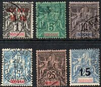 "Indochina 1892 -1896 Inscription ""INDO-CHINE"" Joblot Collection of USED Stamps"