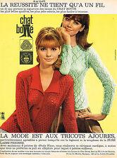 PUBLICITE ADVERTISING 015  1965  CHAT BOTTE   laine pour tricots ajourés