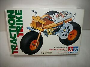 Rare Tamiya TRACTION TRIKE battery operated model kit 70074 unassembled in box n
