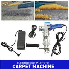 Electric Carpet Tufting Gun Loop Pile /Cut Pile Carpet Weaving Flocking Machine