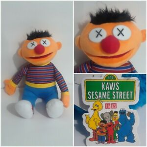 "Kaws x Sesame Street UNIQLO 18"" Ernie Limited Plush Doll Stuffed Animal Toy NWT"