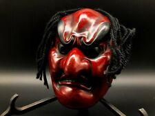 Japanese Vintage Pottery hannya / Noh Demon Kagura Bugaku Devil ee
