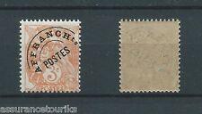 PRÉOBLITÉRÉS - 1922-47 YT 39 - TIMBRE NEUF** LUXE - COTE 25,00 € - 022