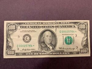 1969 $100 Star Note with Low Serial Number from Phila Fed Reserve