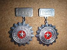 "2 Vietcong VC Medals ""CHIEN SI THI DUA"" Soldier Of Emulation Years 1981 & 1982"