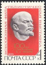 Russia 1970 Lenin 100th Birthday Anniversary/Politics/People/StampEx 1v (n43971)