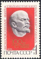 Russia 1970 Lenin 100th Birthday Anniversary/Politics/People/StampEx 1v (n43971)