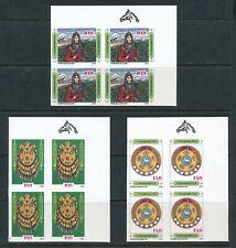 TURKMENISTAN (1992) #2-7 (COMPLETE) IMPERF MATCHING CORNER BLKS OF 4, MNH