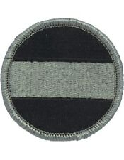 Forces Command ACU Patch with Fastener (PV-FORSC)