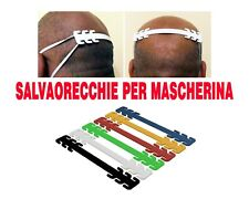 SALVA ORECCHIE EAR SAVER PER MASCHERIN A SUPPORTO GANCIO