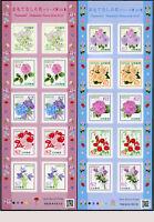Japan 2018 Blumen 10 Blüten Pflanzen Flowers 9023-9032 Keinbogen Postfrisch MNH