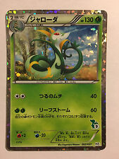Pokemon Carte / Card Majaspic Serperior Promo Holo 003/037 HS