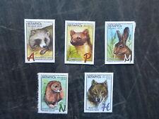 2014 BELARUS WILD ANIMALS SET 5 MINT STAMPS M.N.H.