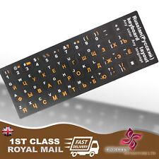 TASTIERA DI RICAMBIO NERO RUSSO adesivi con le lettere Arancione Computer Laptop