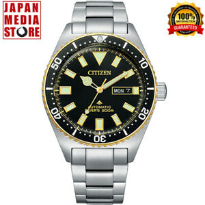Citizen Promaster MARINE NY0125-83E Mechanical Automatic Diver 200m Men Watch