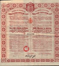 YOUGOSLAVIA Government Gold Bond 1931 with 1 uncancelled dividend coupon