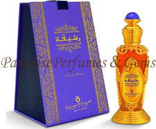 RASHEEQA By Swiss Arabian 3ml (SAMPLE) Gorgeous Exotic Perfume Oil Itr Attar