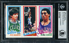 Pistol Pete Maravich & Others Autographed 1980-81 Topps Card Beckett 10718536