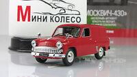 Moskvich-430 USSR Soviet Auto Legends Diecast Model 1:43 #107