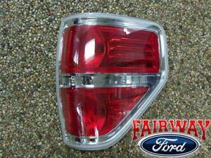 2009 thru 2014 F-150 OEM Genuine Ford Chrome Right Passenger Tail Lamp Light