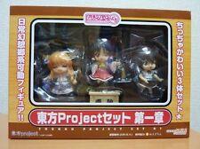 Good Smile Nendoroid Petite: Touhou Project Set #1 Figure Genuine Hakurei Ibuki
