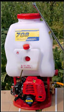 20L Two Strokes Petrol Power Backpack Sprinkle Sowing Spray Powder Pesticide  B